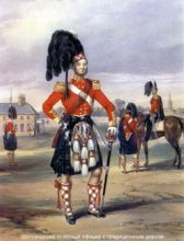 highlanders-officer