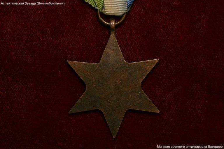 звезды англии военная награда фото вас есть